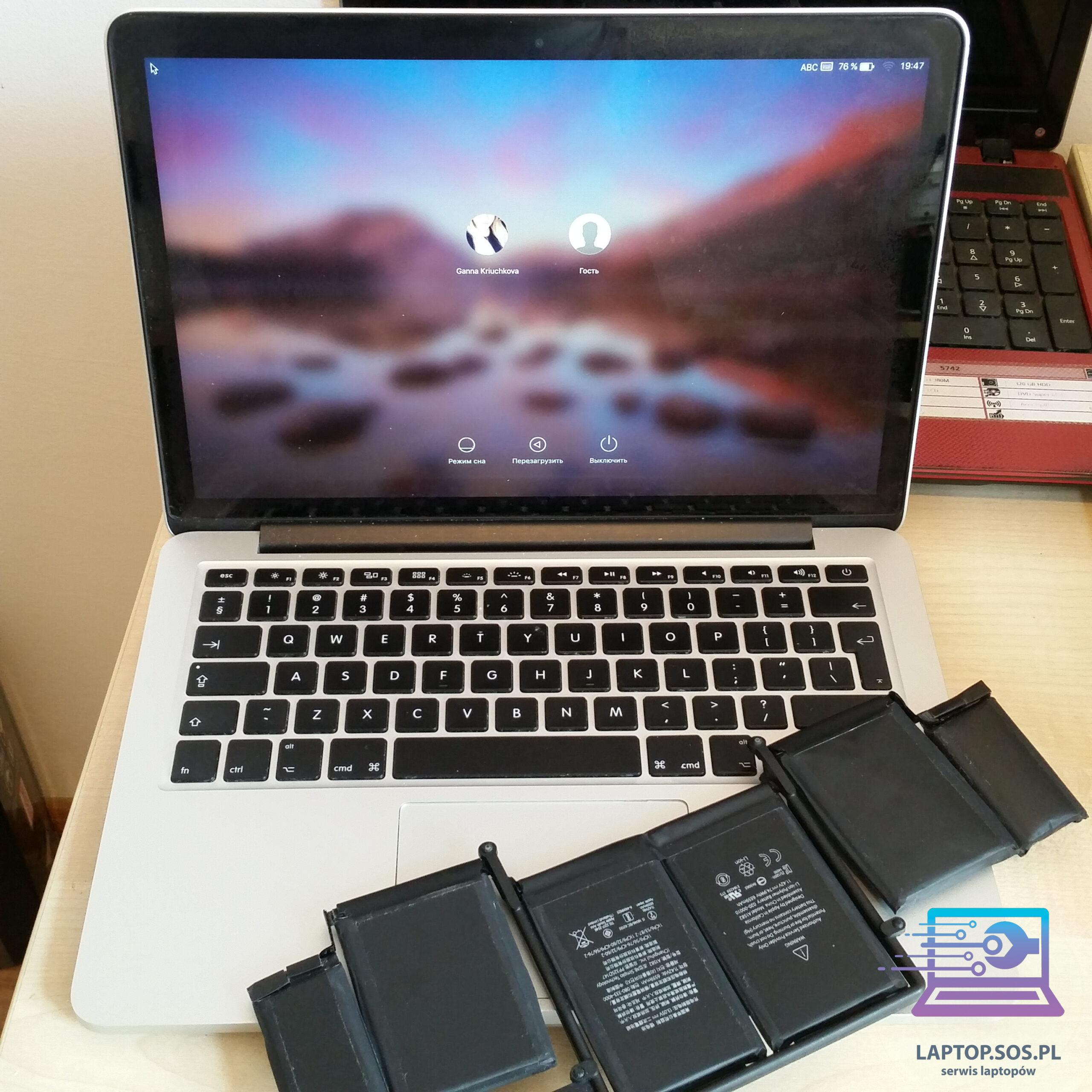 szybki serwis laptopów MACBOOK