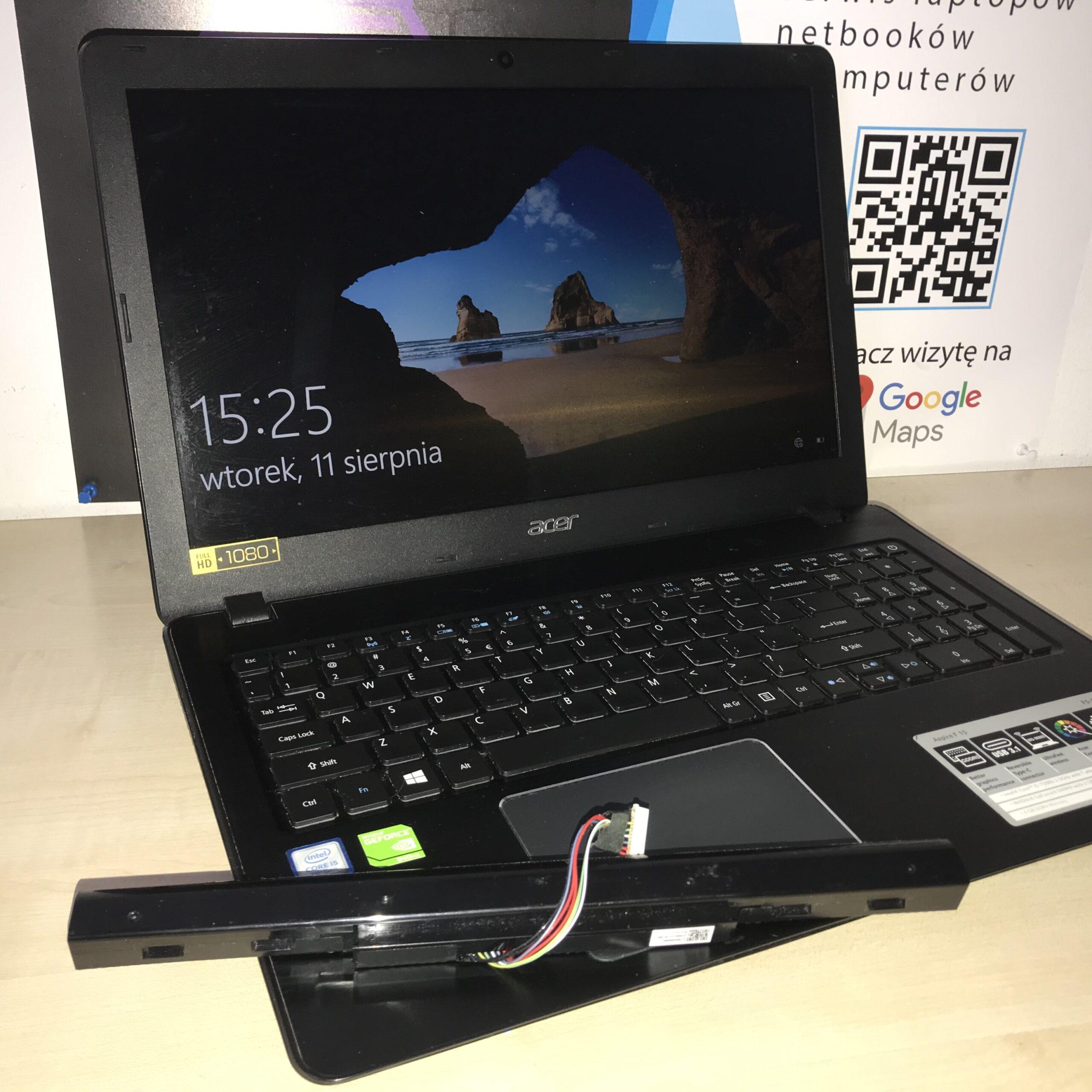 W przypadku tego laptopa wymiana baterii zajęła tylko godzinę