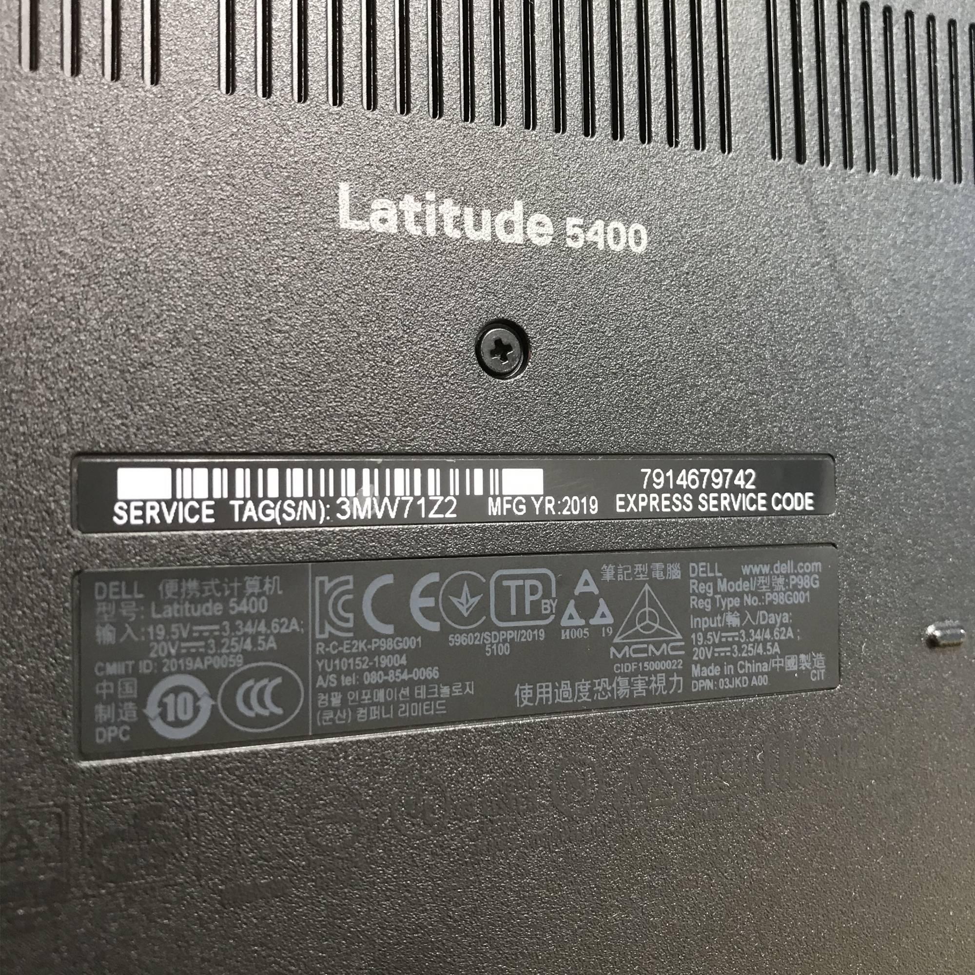 wymiana ekranu ekarnu w laptopie dell latitude.jpeg